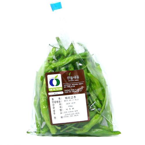 친환경 꽈리고추(150g/봉)