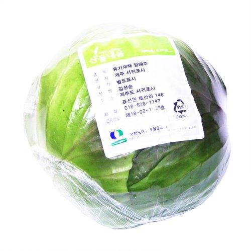 친환경 양배추(300g)