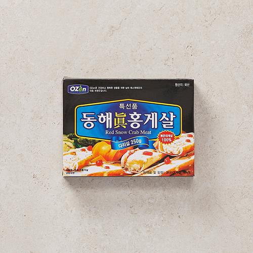 특선 동해진홍게살(250g)