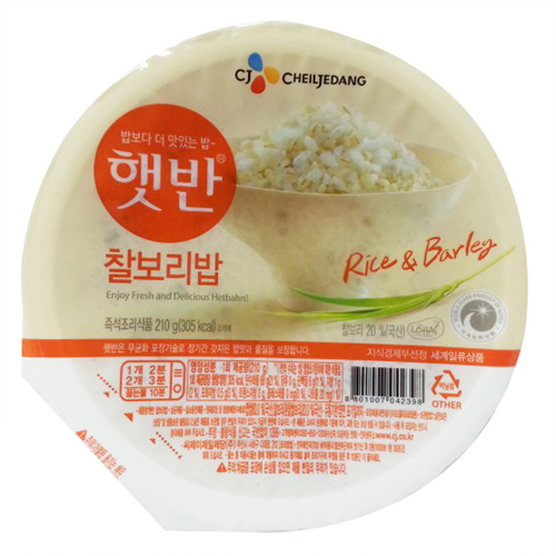 CJ 햇반 찰보리밥(210g)