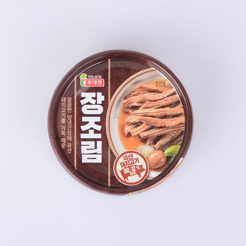 롯데햄 장조림(95g)