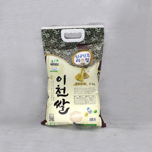 임금님표 이천쌀(4kg)