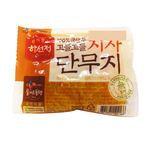 CJ 하선정 치자 꼬들꼬들 단무지(200g)