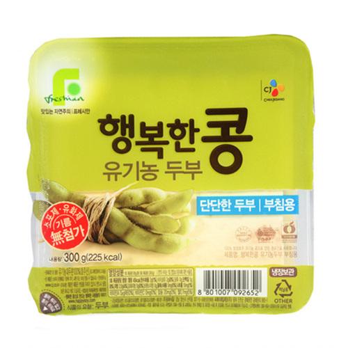 CJ 행복한콩유기농 부침용두부(300g)