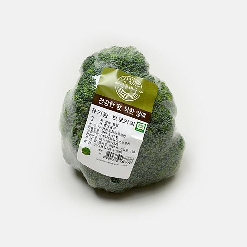 친환경 브로콜리(300g)