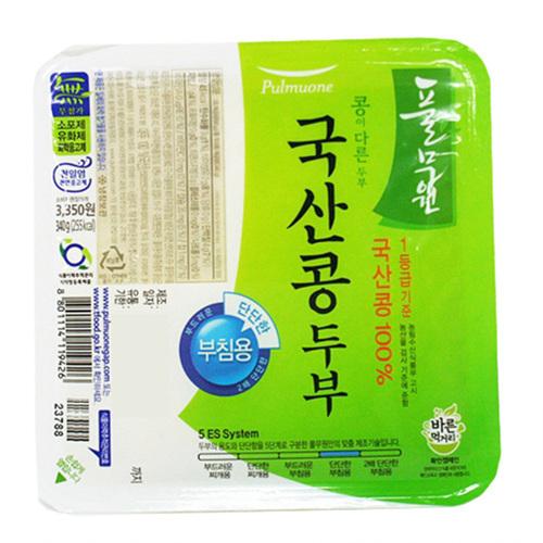 풀무원 국산콩 단단한 부침두부(340g)