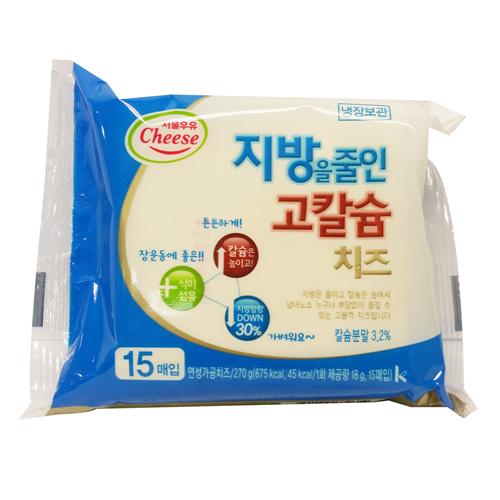 서울 저지방 고칼슘 슬라이스치즈(270g)