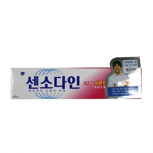 센소다인 오리지날 시린이 치약(100g)