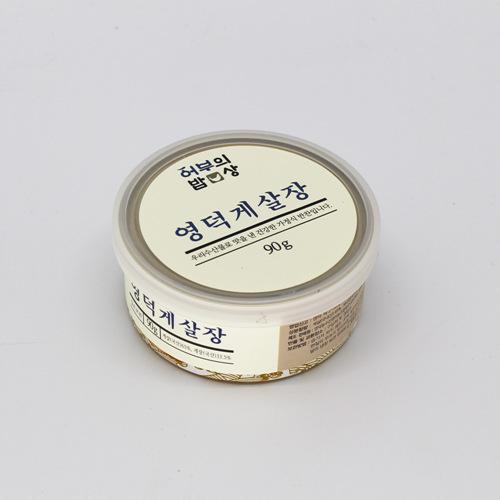 영덕게살장(90g/캔)