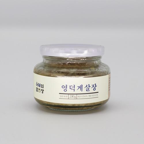 영덕게살장(병/200g)