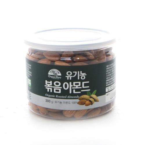 오가닉스토리 유기농 볶음아몬드(300g)