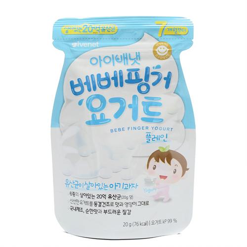 아이배냇 베베핑거 요거트 플레인(20g)