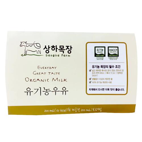 매일 상하 유기멸균우유 (200ml*6입)