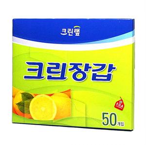 크린장갑(50p)