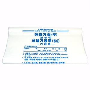 가정용규격쓰레기봉투(5L)