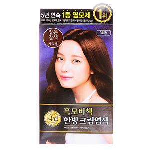 LG 리엔 흑모비책 크림염색 짙은갈색(3회)