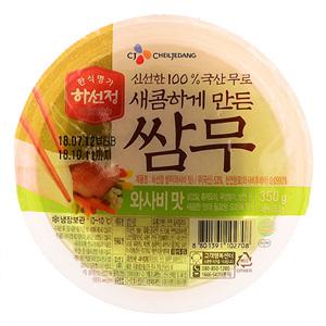 CJ 하선정 쌈무 와사비 맛(350g)