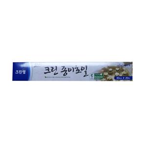 크린 종이호일(30cm*20m)