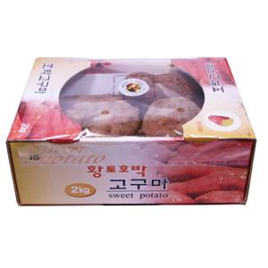 호박고구마(2kg/box)