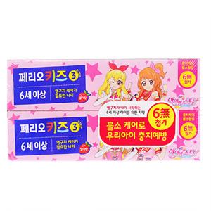 LG 페리오 키즈 딸기향 치약(75g*2입)