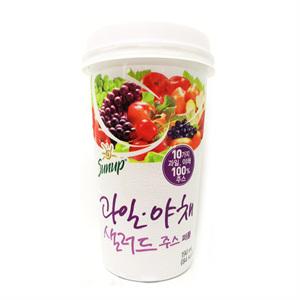 매일 썬업 과일야채 퍼플(190ml)
