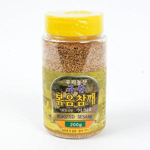 우리농산 국산 볶음참깨(200g)