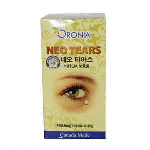 오로니아 네오 티어스 비타민A(90캡슐)