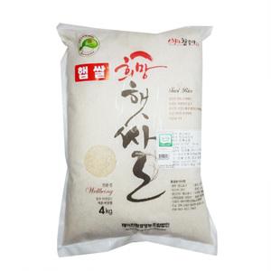 유기농 희망햇쌀(4kg)