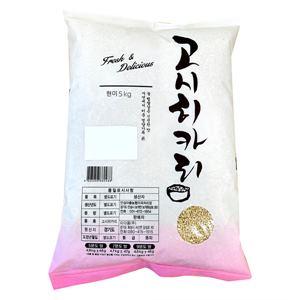고시히까리쌀_즉석도정(5kg)