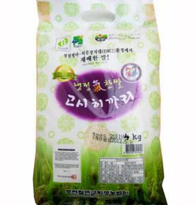고시히까리쌀(4kg)