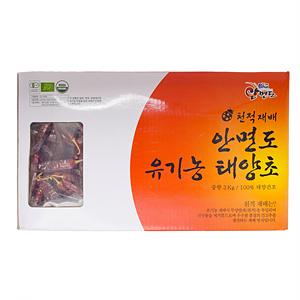 안면도 유기농 천적재배 건고추 (3kg)