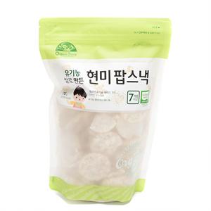 유기농쌀로 만든 현미팝스낵(80g)
