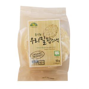 유기농 밀로 만든 팝스넥(50g)