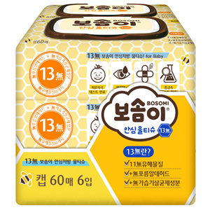 보솜이 안심 물티슈 캡형(60매*6입)