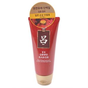 려 함빛집중영양트리트먼트 (180ml)
