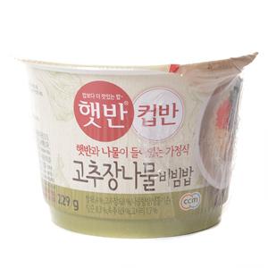 CJ 햇반 컵반 고추장 나물비빔밥(229g)