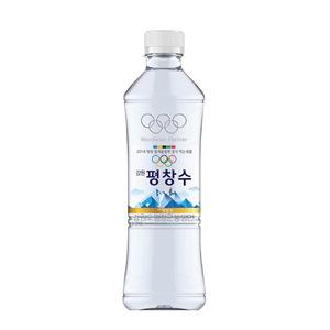평창수 올림픽(500ml)