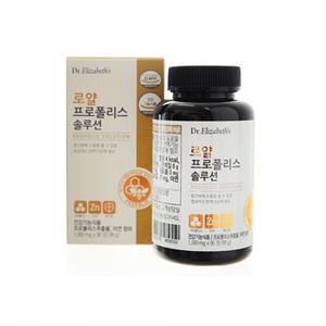정관장 홍삼담은 자연석류(50ml)