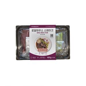 철마 한우 고기곰탕(800g)