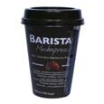 매일 바리스타 모카프레소(250ml)