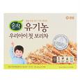 샘표 유기농 아기보리차(160g)
