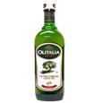 올리타리아 엑스트라버진 올리브유(1L)
