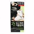 아모레 미쟝센 염모제 샴푸형 흑색2N(새치전용)