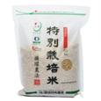 유기재배 보성 프리미엄 발아현미(1kg)