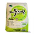 봉계 메뚜기쌀(20kg)