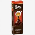 페레로 포켓커피 에스프레소 초콜렛(5T/62g)
