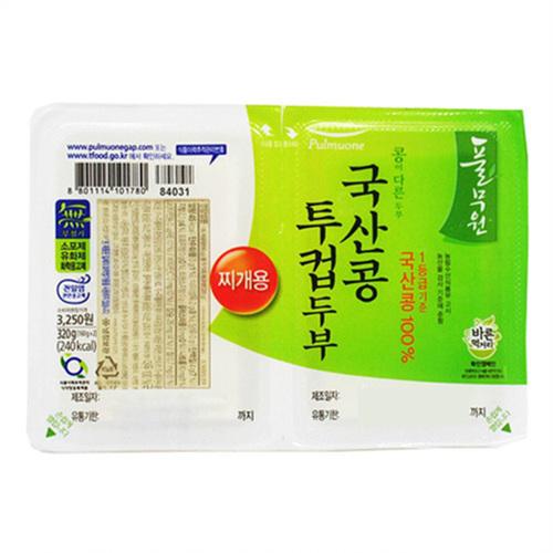 풀무원 국산콩 투컵두부(320g)