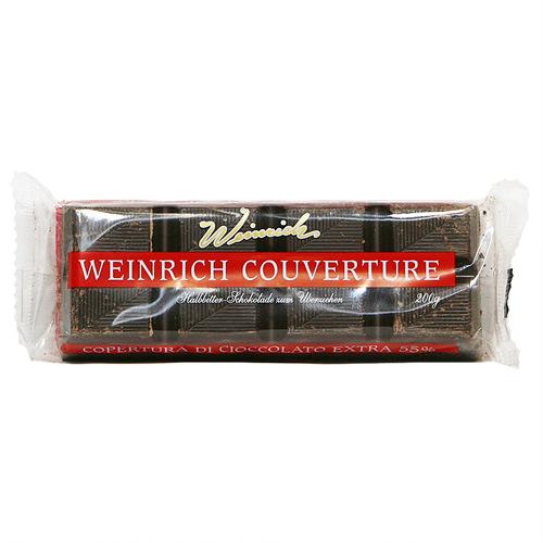 다크 커버처 초콜릿(200g)