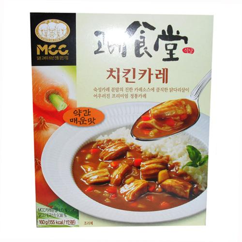 고베식당 치킨카레 약간매운맛(160g)