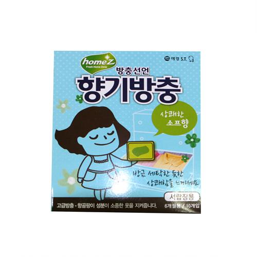 애경 홈즈 향기방충 서랍장용 소프트향(10입)